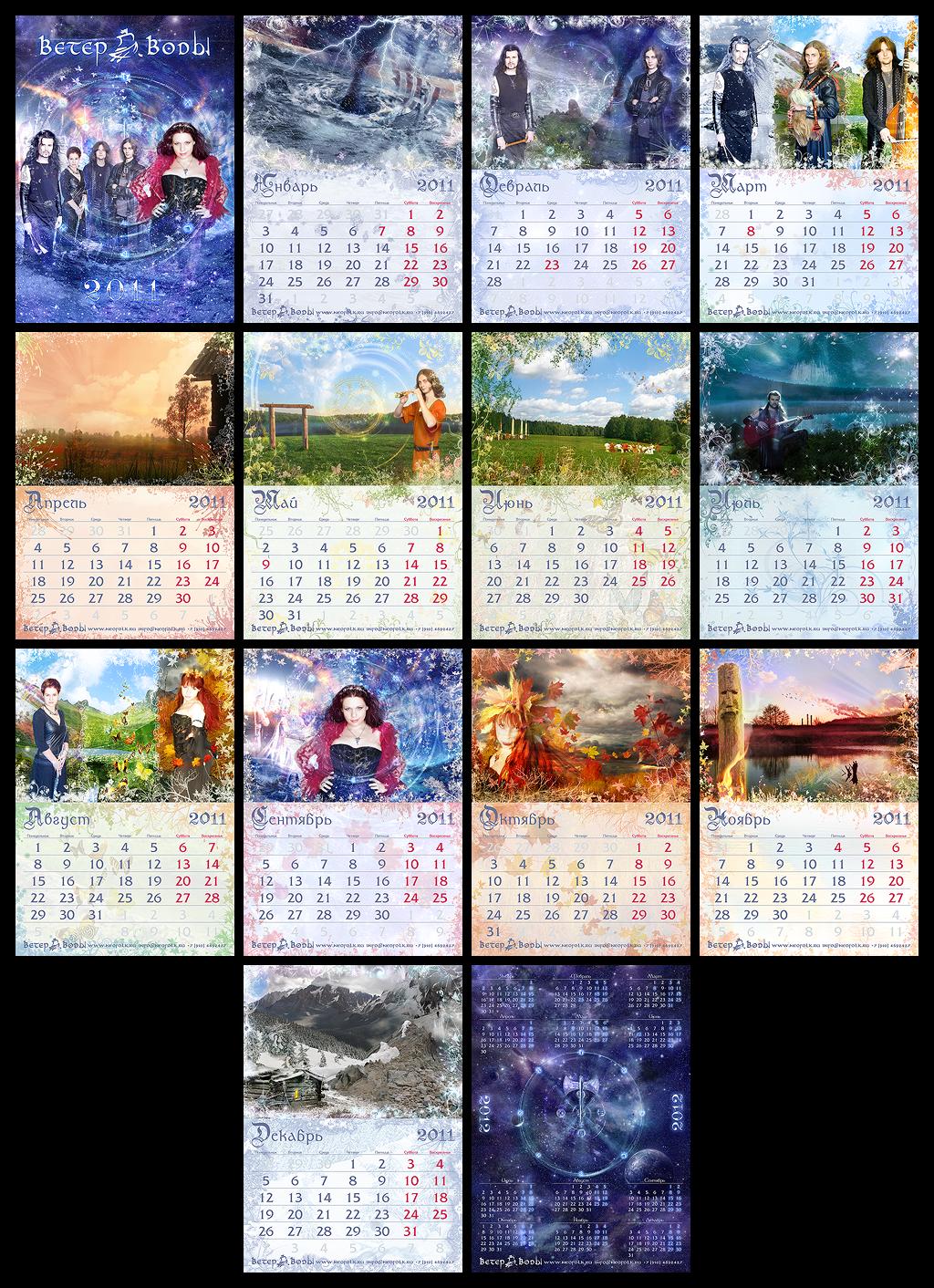 Matrubhumi calendar 2017 0e2 blank calendar 2017